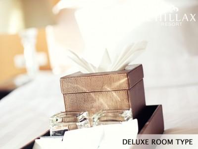 Deluxe luxury room in Bangkok
