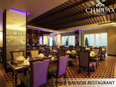 Pra Nakhorn restaurant